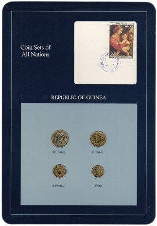 """купить Серия """"Наборы монет всех стран мира"""" - Гвинея (набор из 4 монет и 1 марки в буклете)"""