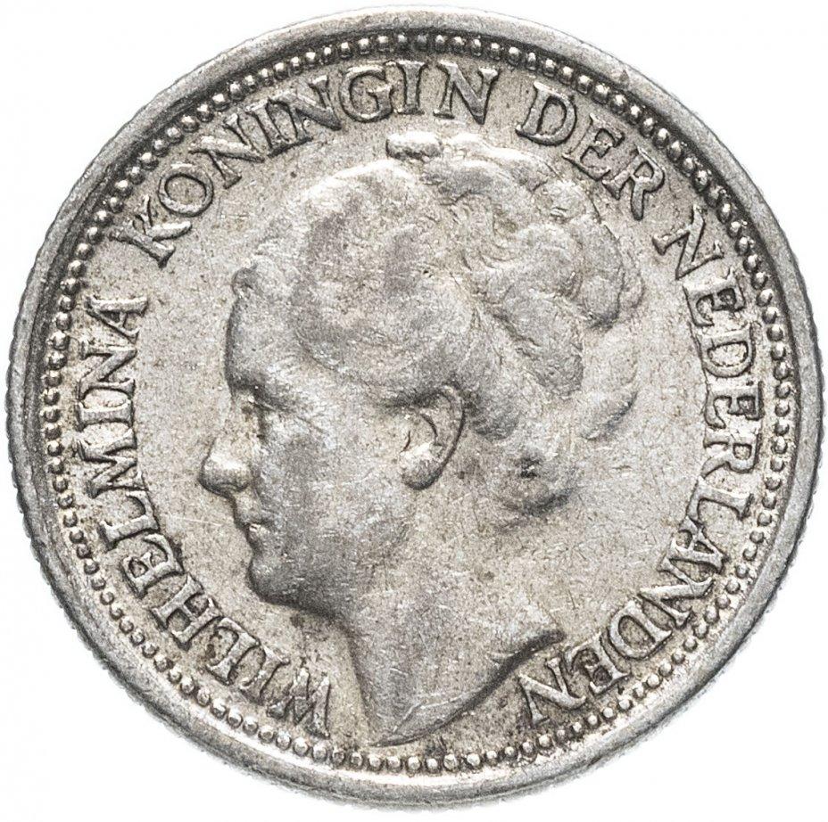 купить Нидерланды 10 центов 1926-1945, случайная дата