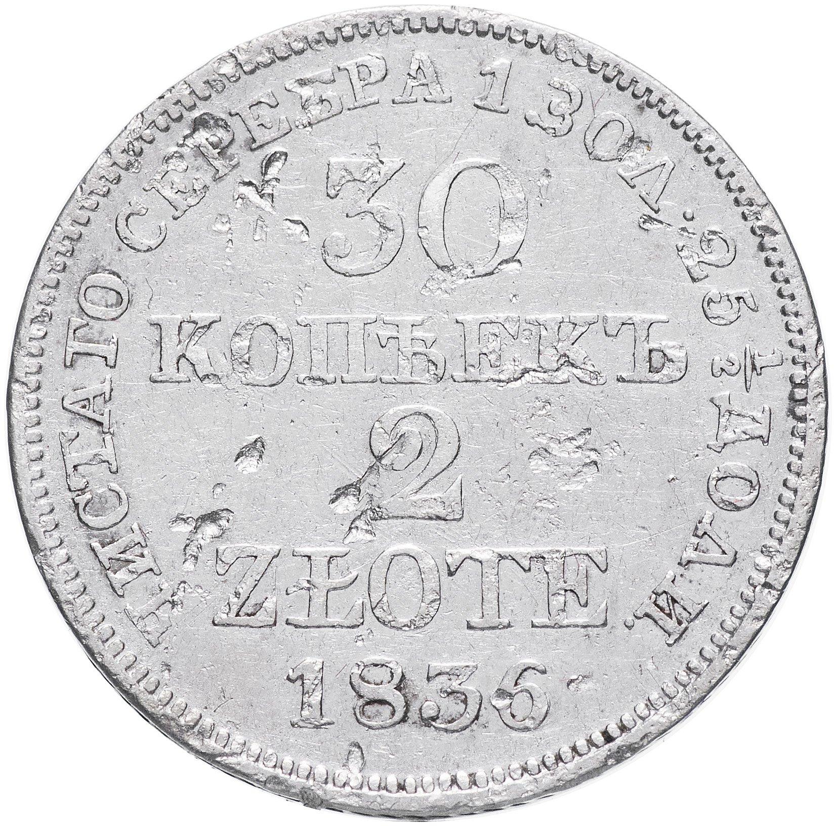 Злотый купить в москве 25 филсов в рублях