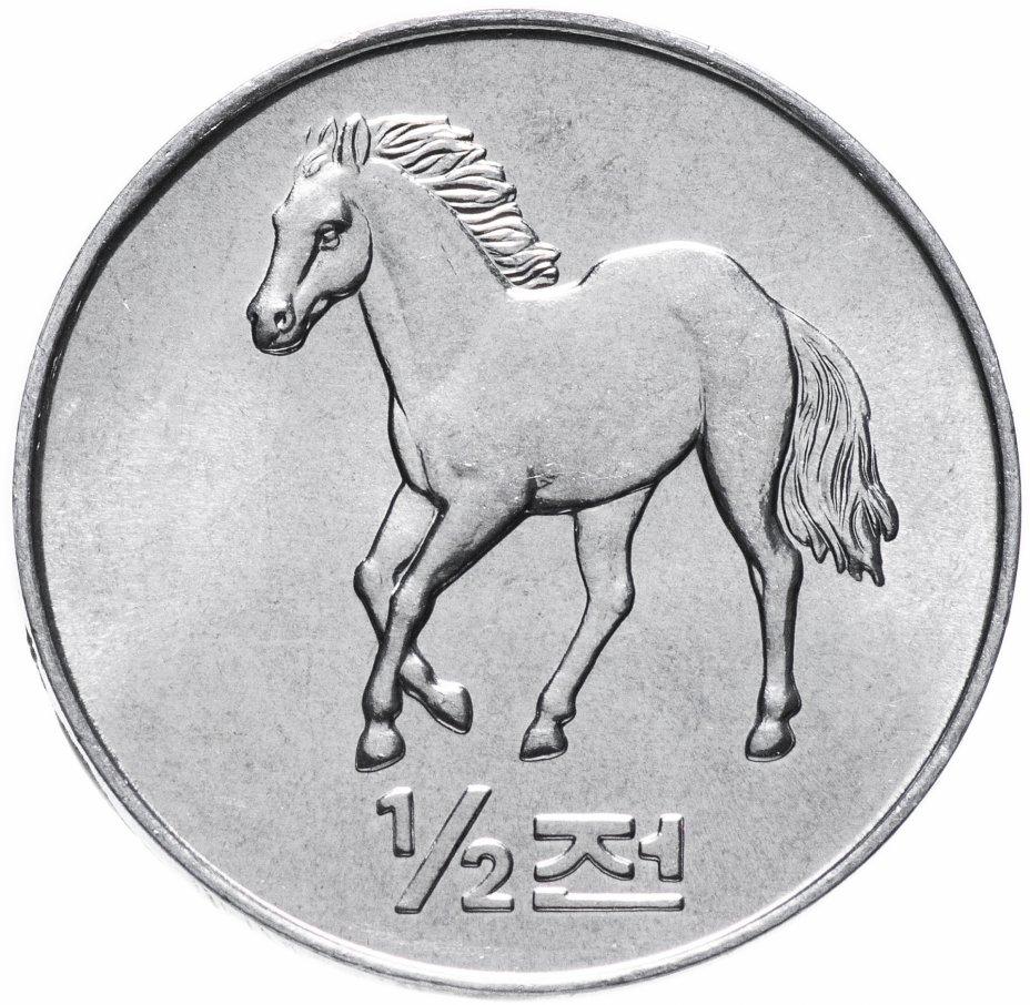 купить Северная Корея 1/2 чона (chon) 2002   Мир животных - Лошадь