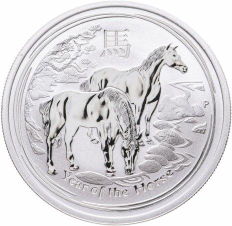купить Австралия 50 центов 2014 «Лошадь»
