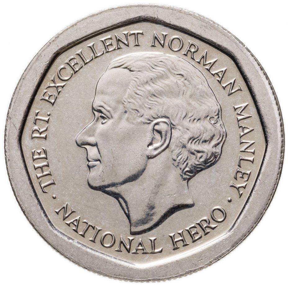 купить Ямайка 5 долларов 1996
