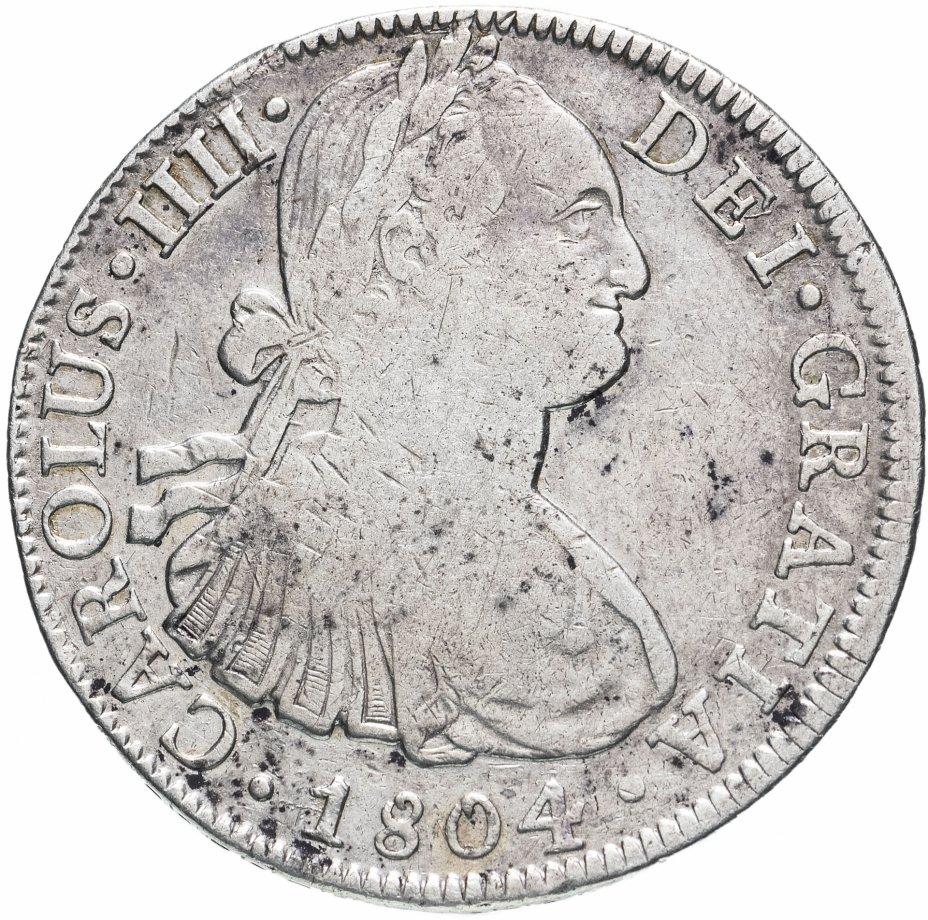 купить Мексика (колониальная) 8 реалов 1804 Карл IV