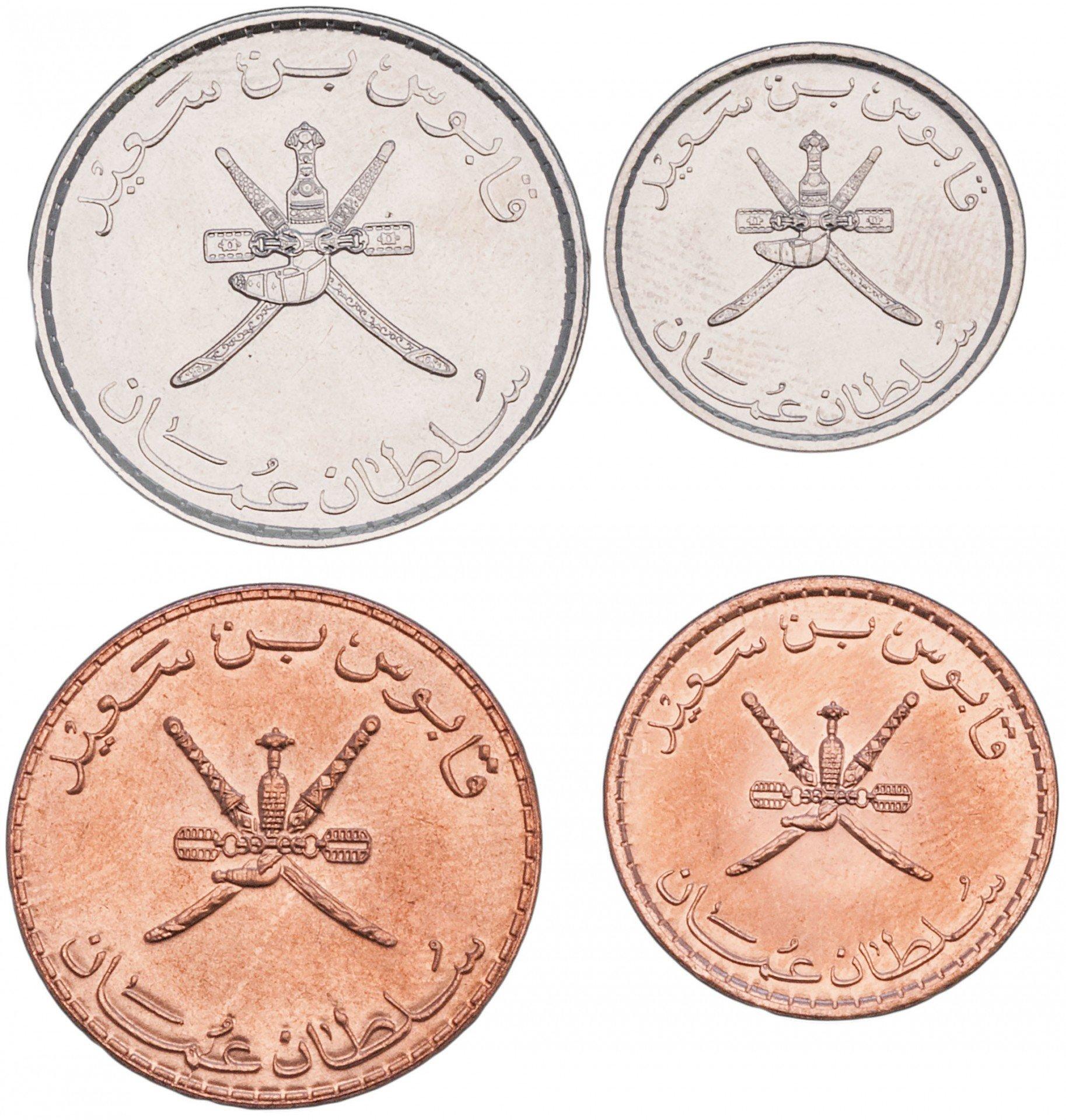 Монета армении 2005 года номер125 купить формат а5 купить