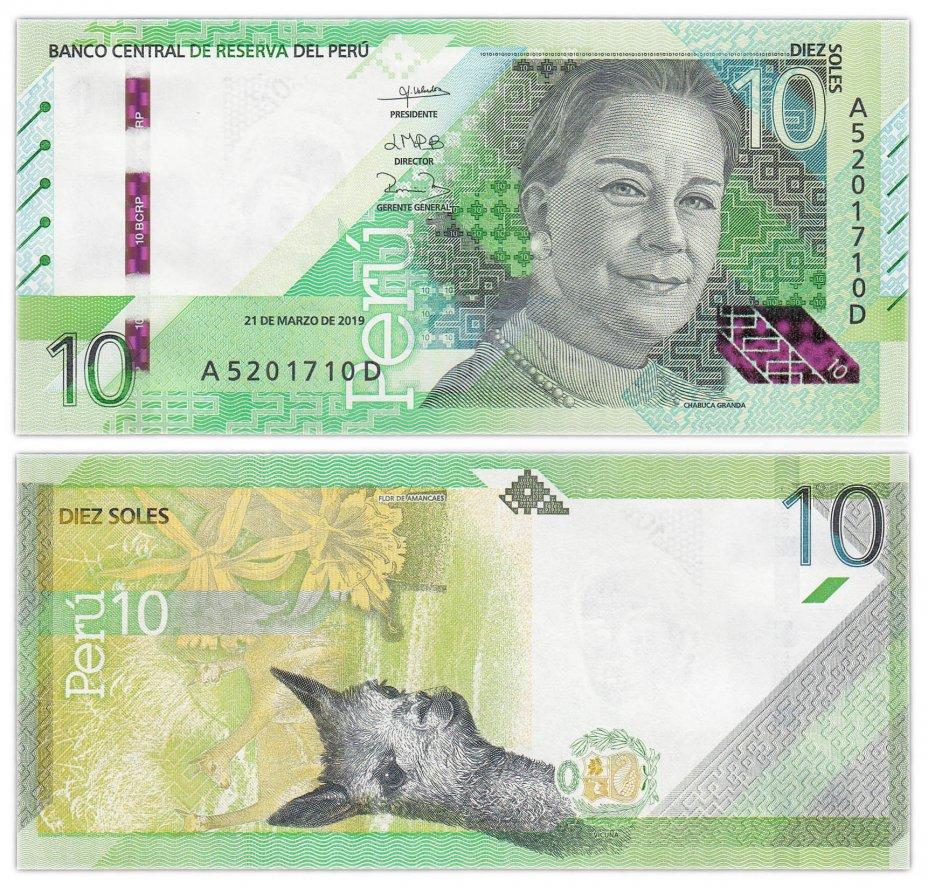 купить Перу 10 соль 2019 (2021) (Pick new)