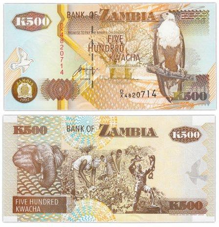купить Замбия 500 квача 1992