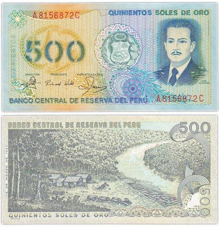 купить Перу 500 солей 1976 (Pick 125А)