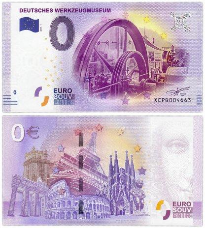 купить 0 евро (euro) «Немецкий музей инструментов» 2017 1-серия (XE PB-1)