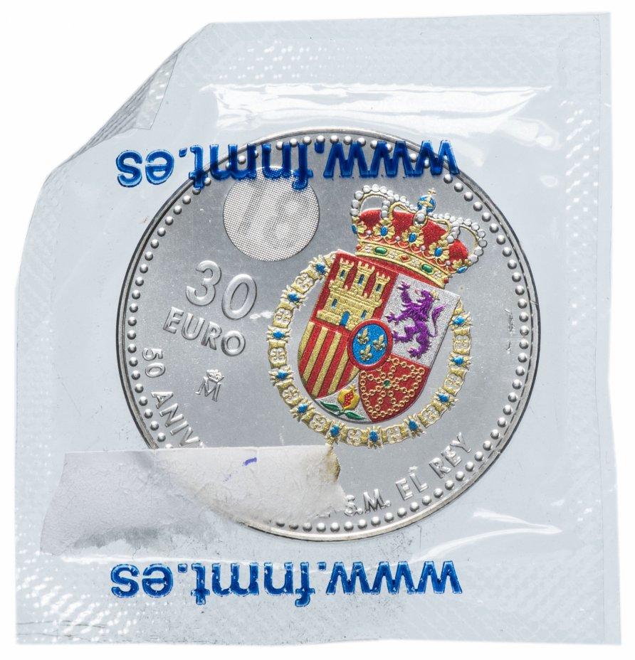 """купить Испания 30 евро 2018 """"Король Филипп IV"""" серебро в запайке, Proof"""