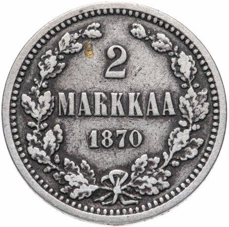 купить 2 марки (markkaa) 1870 S, монета для Финляндии