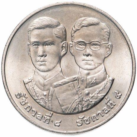 """купить Таиланд 20 бат 1995 """"50 лет окончанию Второй Мировой войны"""""""