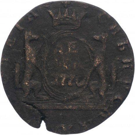 купить Денга  1770 КМ сибирская монета