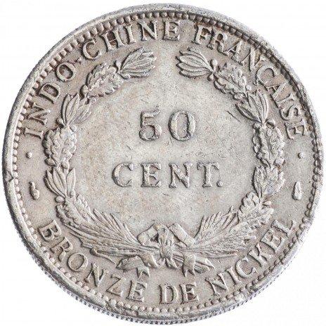 купить Французский Индокитай 50 центов 1946