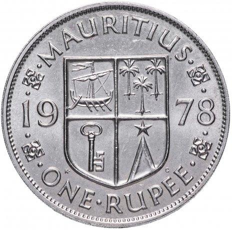 купить Маврикий 1 рупия 1978
