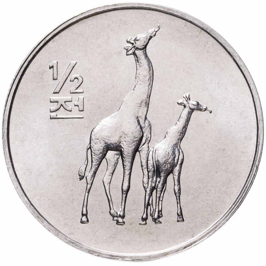 купить 1/2 чона (chon) 2002   Мир животных - Жираф  Северная Корея
