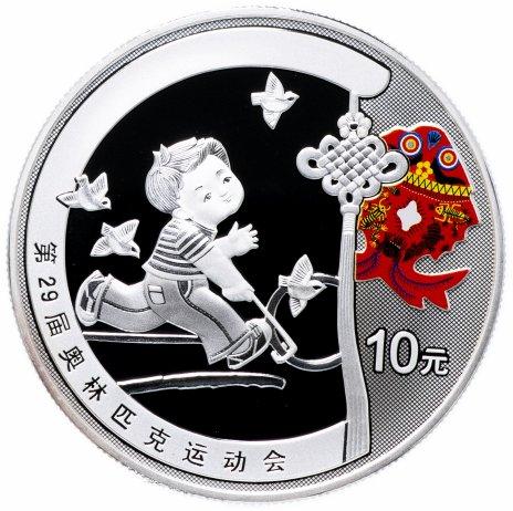 """купить Китай 10 юань 2008 """"XXIX летние Олимпийские игры, Пекин 2008"""" с сертификатом"""