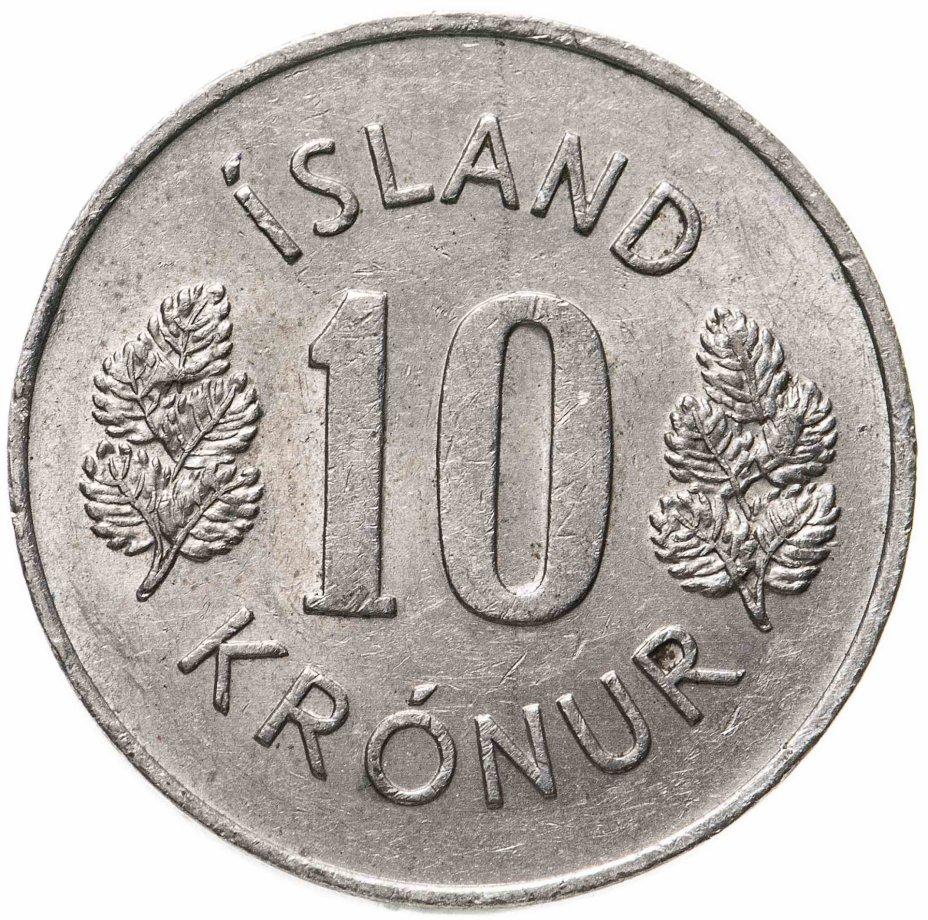 купить Исландия 10 крон (kronur) 1973