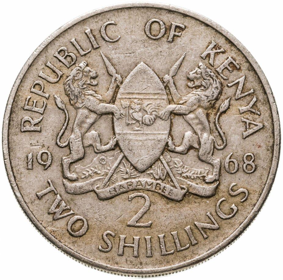 купить Кения 2 шиллинга (shillings) 1968