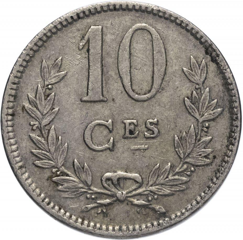 купить Люксембург 10 сантимов (centimes) 1924