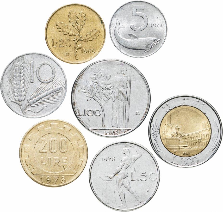 купить Италия набор из 7 монет 1951-2001 (5, 10 , 20, 50, 100, 200, 500 лир)