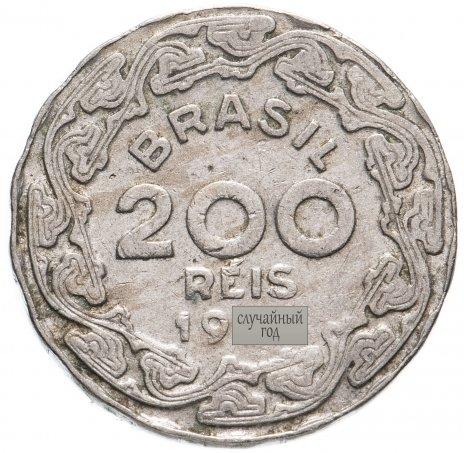 купить Бразилия 200 рейс (reis) 1938-1940 Жетулиу Дорнелис Варгас