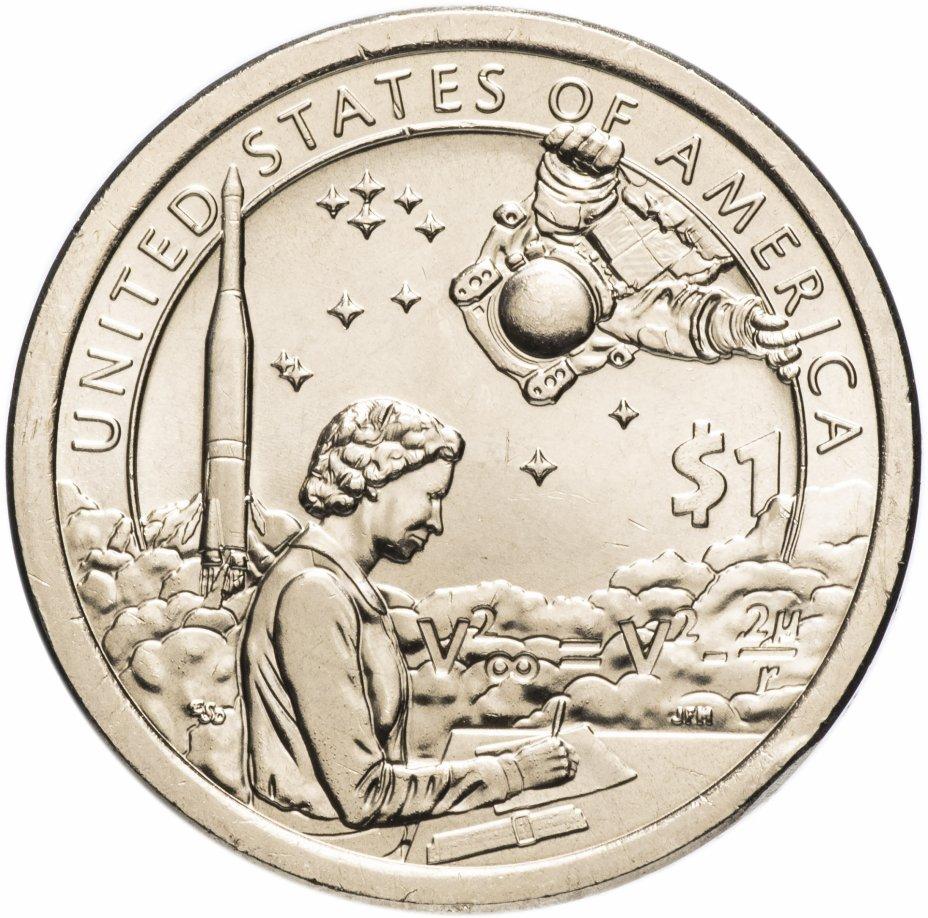 """купить США 1 доллар (dollar) 2019 P """"Коренные Американцы - Космическая Программа"""""""