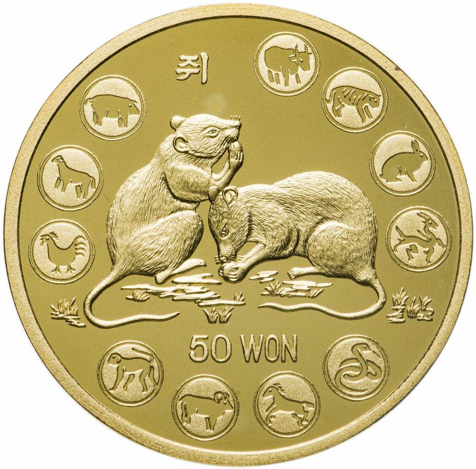 """купить Северная Корея 50 вон 2010 """"Китайский гороскоп - год крысы"""""""