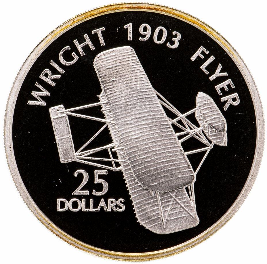 купить Соломоновы Острова 25 долларов (dollars) 2003  Самолёты -  Wright Flyer