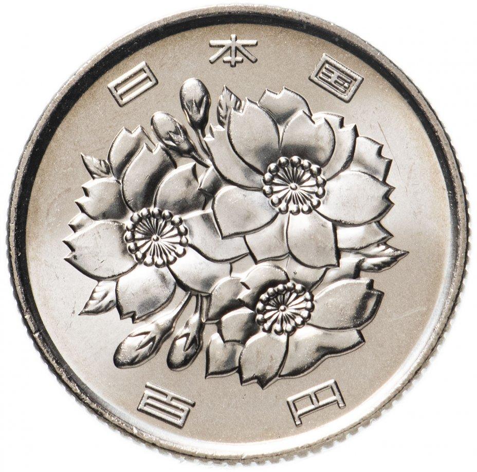 купить Япония 100 йен (yen) 2005