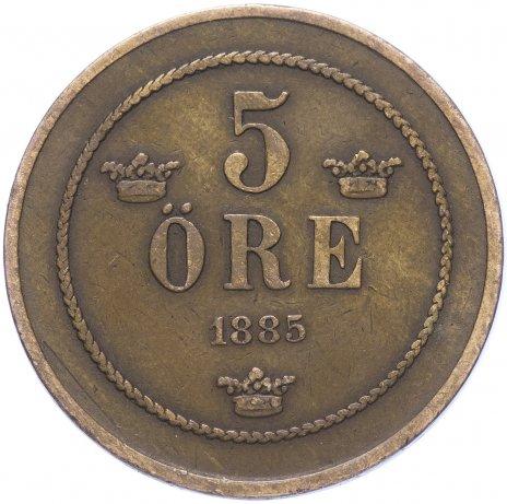 купить Швеция 5 эре 1885