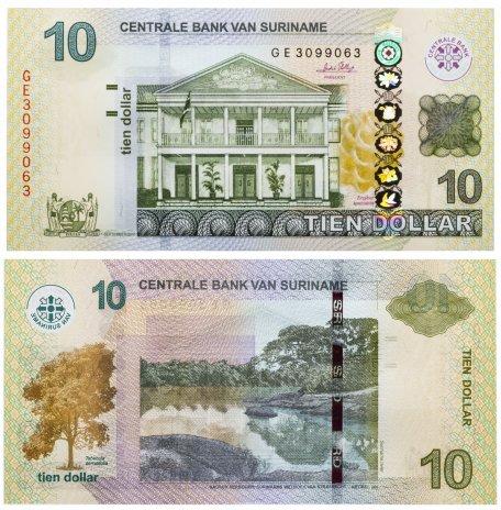купить Суринам 10 долларов 2010 (Pick 163a)