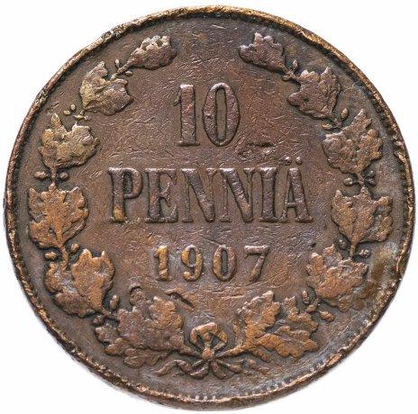 купить 10 пенни 1907, монета для Финляндии