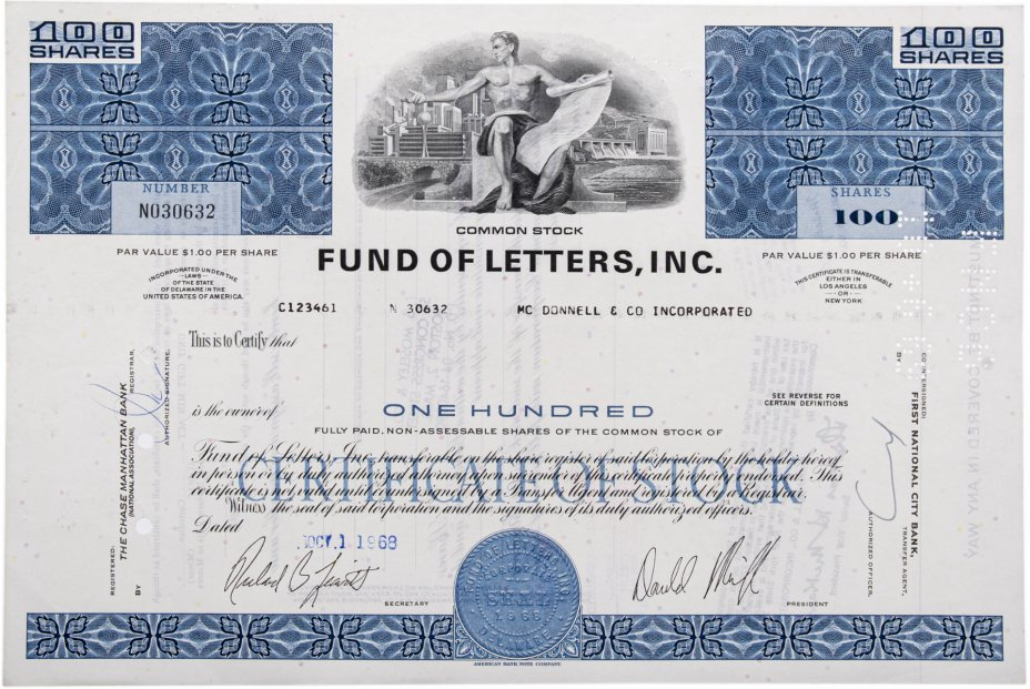 купить Акция США FUND OF  LETTERS, INC., 1968 г.