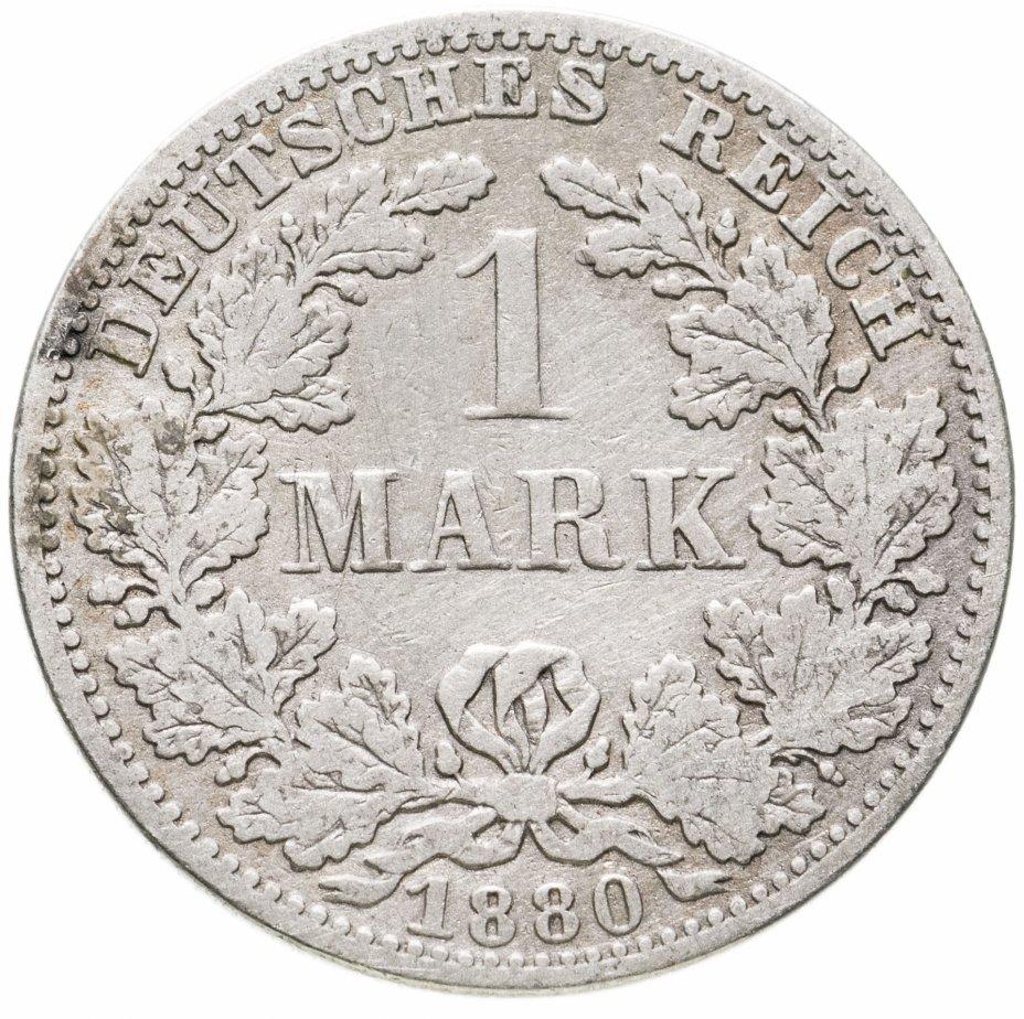 """купить Германская Империя, Пруссия 1 марка 1880 """"А"""""""