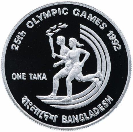 """купить Бангладеш 1 така 1992 """"XXV летние Олимпийские игры, Барселона"""""""