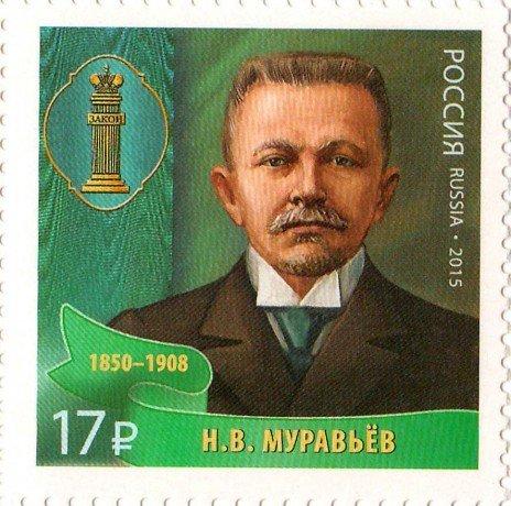 купить 2015. Выдающиеся юристы России – Н.В. Муравьев (1850–1908) #2039