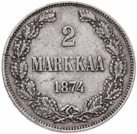 купить 2 марки (markkaa) 1874 S, монета для Финляндии