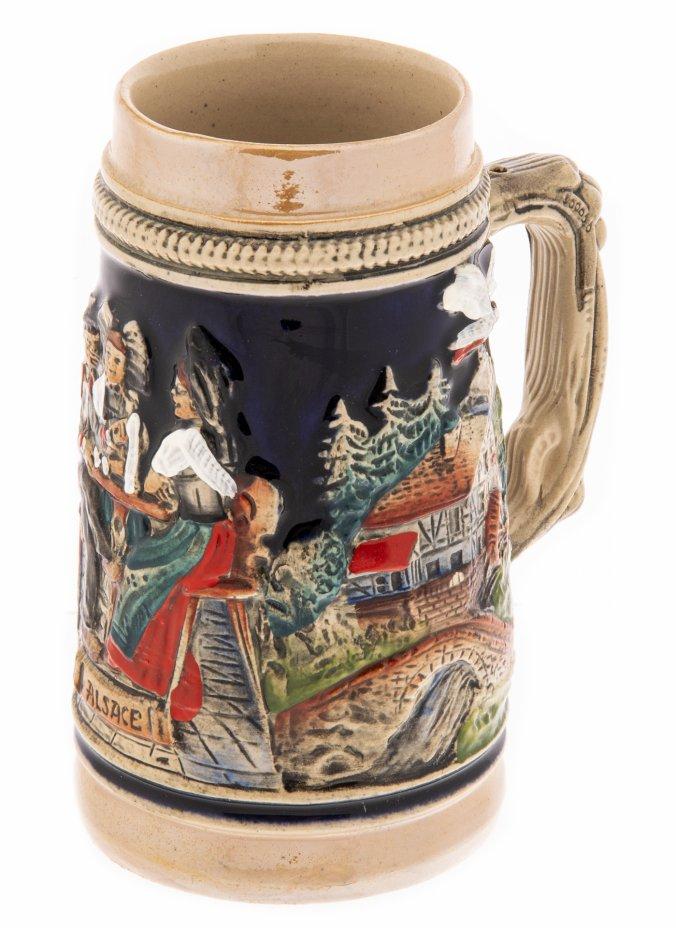 """купить Кружка пивная с рельефным декором """"Alsace"""", 0,4 л., фаянс, роспись, Западная Европа, 1970-1990 гг."""
