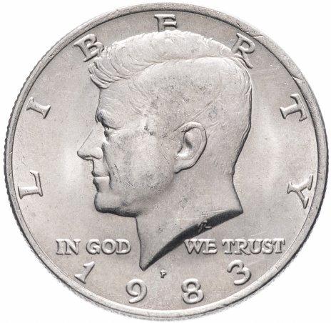 "купить США 50 центов (1/2 доллара, half dollar) 1983 Р Kennedy Half Dollar (Кеннеди) знак монетного двора ""Р"""