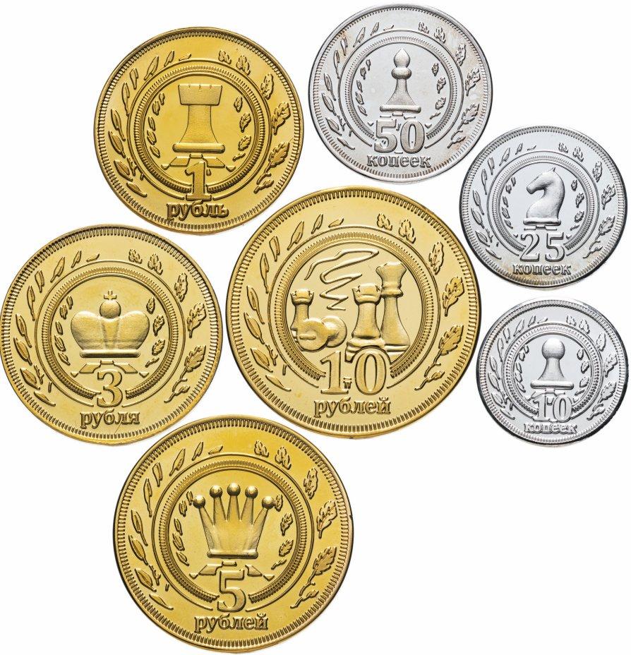 купить Калмыкия набор жетонов 2013 (7 штук)