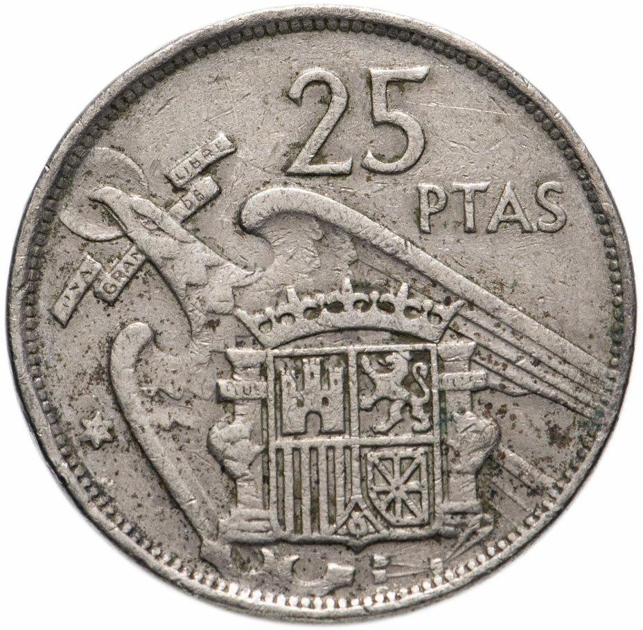 купить Испания 25 песет (pesetas) 1957, год внутри звезды случайный