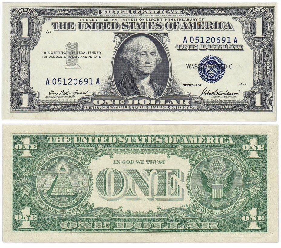 купить США 1 доллар 1957 (Pick 419)