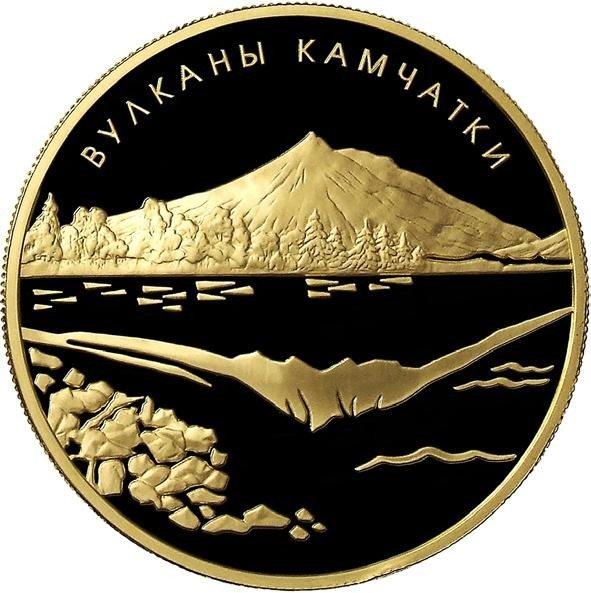 купить 1000 рублей 2008 года ММД вулканы Proof