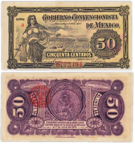 купить Мексика 50 сентаво 1915 (Pick s882)