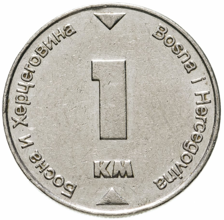 купить Босния и Герцеговина 1 конвертируемая марка (км, marka) 2000-2017, случайная дата
