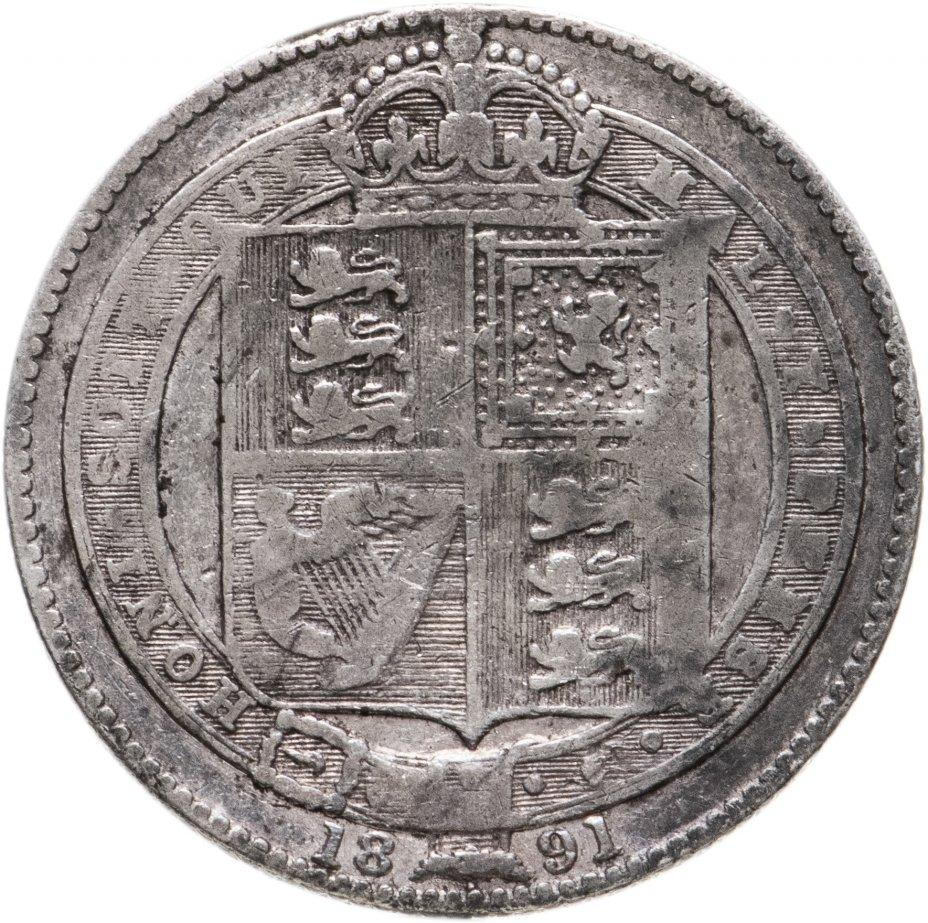 купить Великобритания 1 шиллинг 1891