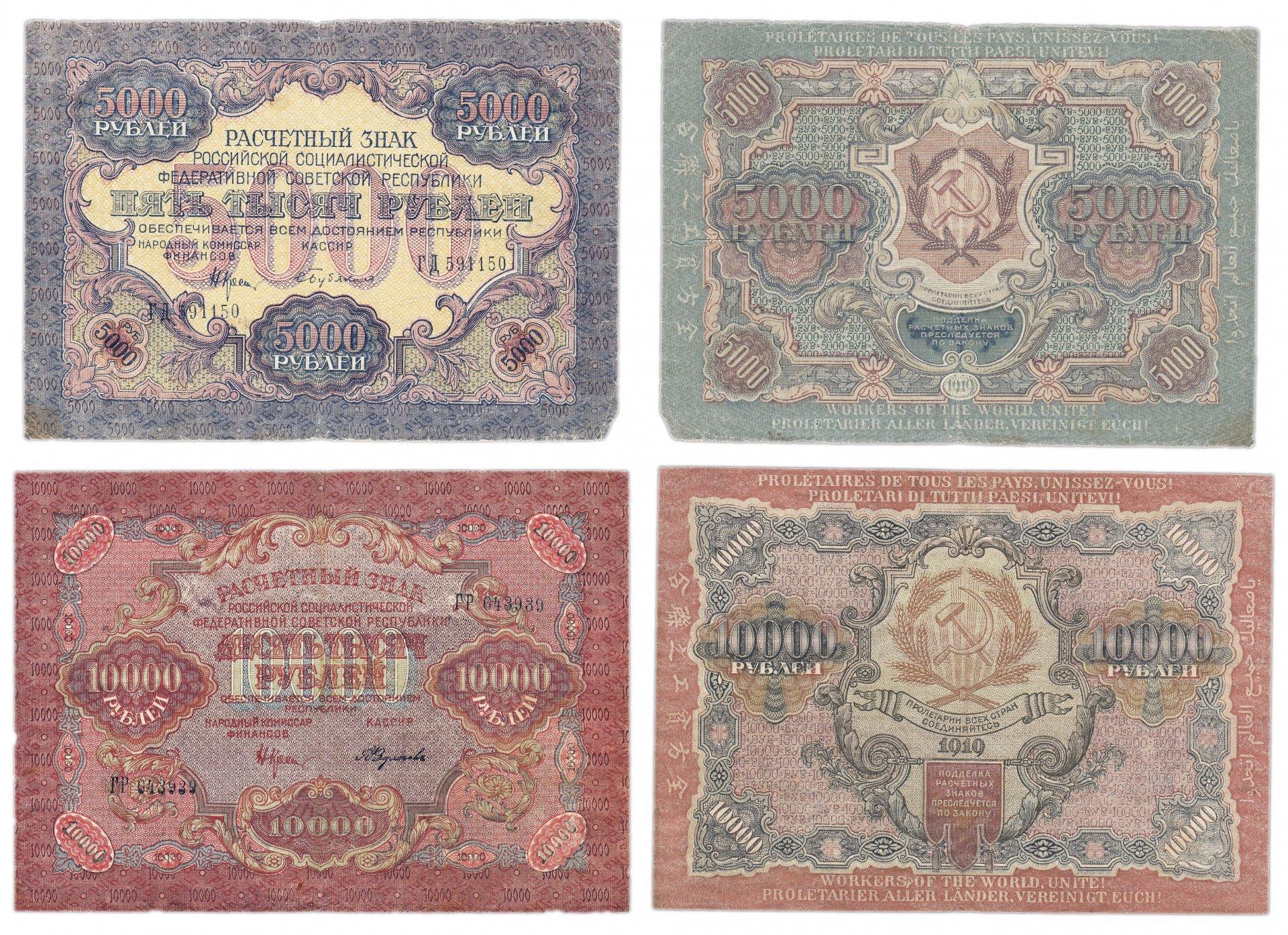 Купить банкноты мира дешево альбом для погодовки ссср