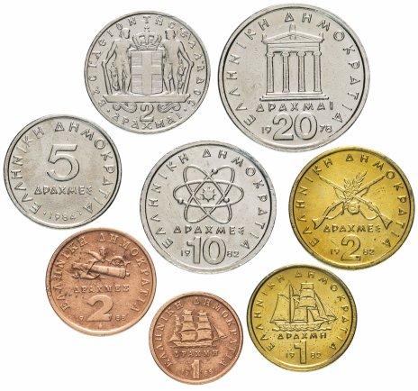 купить Греция набор  из 8 монет 1978-1988