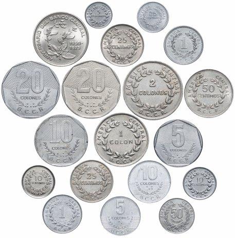 купить Коста-Рика набор из 19 монет 1995-2006