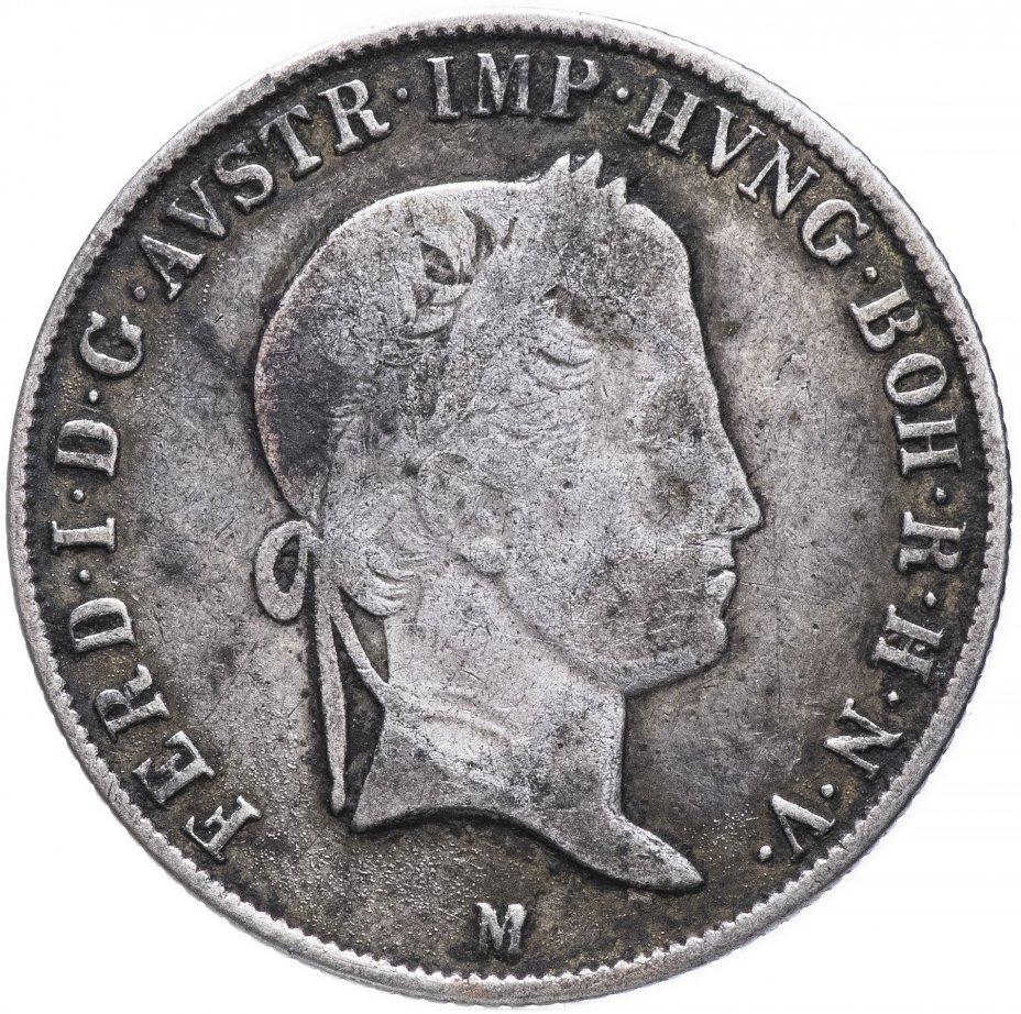 купить Австрия 20 крейцеров 1846 M